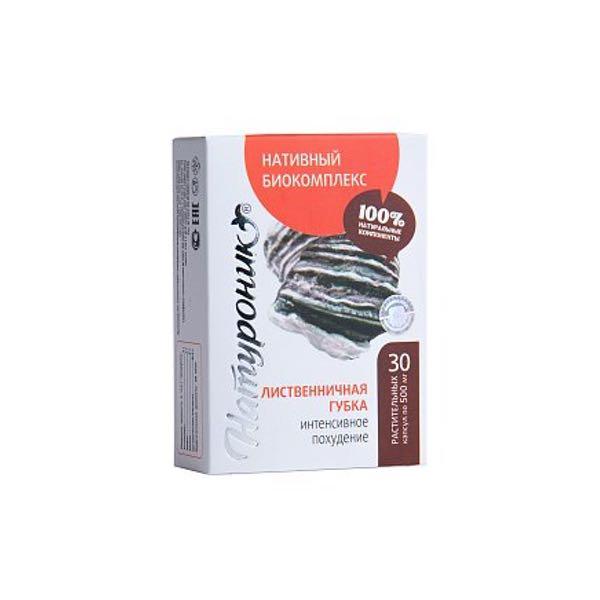 "Naturonic (RU: ""Натуроник""®) Quinine Fungus Intensive Slimming"